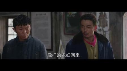 我在大江大河 04截取了一段小视频