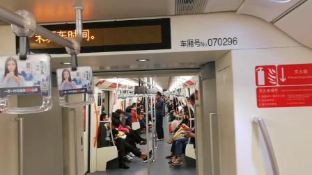上海地铁7号线(45)