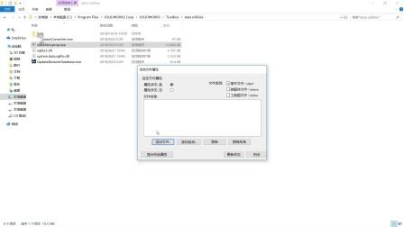 如何断开装配体中Toolbox标准件关联