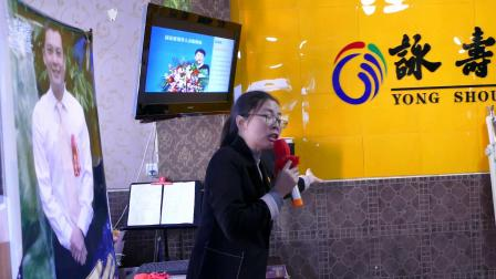 咏寿堂----攀枝花市仁和店咏寿堂2018.12.12全国优秀活动中心总选活动
