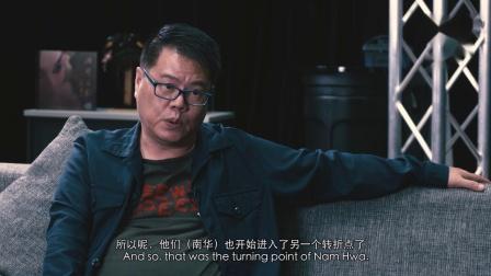 新加坡南华潮剧社出品《推陈出新 长歌不散》——(1/4)