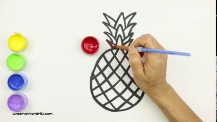 幼儿涂色和画菠萝