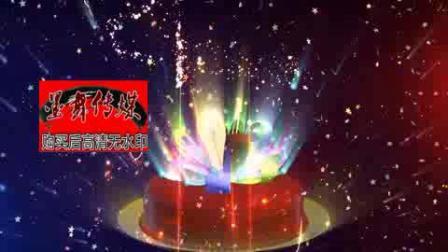 祝你生日快乐蜡烛生日蛋糕祝寿庆生光效光线led背景视频素材