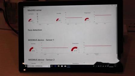 使用乐鑫 Wi-Fi Mesh 组网的智能灯与人脸识别技术结合的应用 Demo