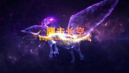 深圳绝密科技有限公司