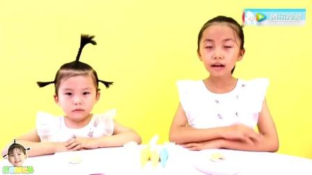 苏菲娅和艾米儿创意DIY小奶瓶和婴儿车图案的糖霜饼干