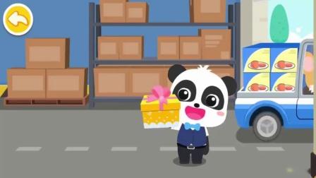 少儿益智动画    小熊猫工厂里制作了好多饼干  买给了小老鼠