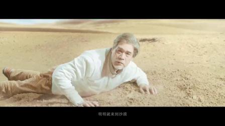 你最期待的薛之谦《骆驼》mv来啦!