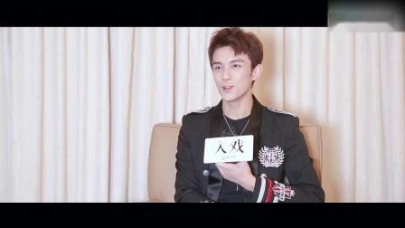 吴磊:需要拿小本子记录语录的一个采访