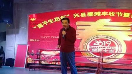 11晋绥人文联谊会《喜耕田的故事》康湘平