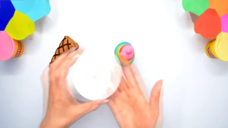 橡皮泥手工制作美味冰淇淋