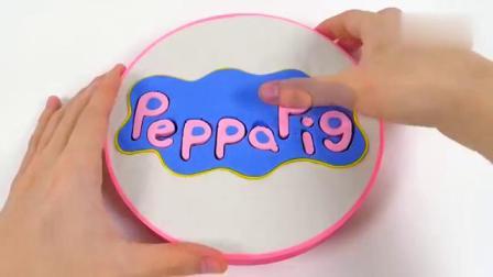 儿童益智启蒙学习,手工制作玩具小猪的太空沙生日蛋糕模型