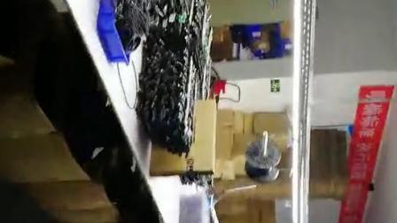 TYPE-C车间生产视频1
