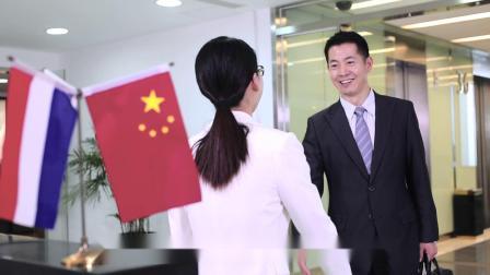 帝人芳纶_亚太技术中心