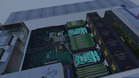 大型高端商用服务器VR拆装录屏(84s)