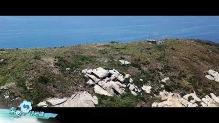 黃茅洲 – 颱風前哨站