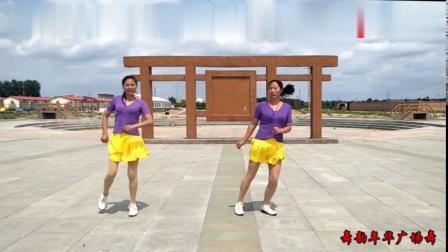 初学鬼步舞奔跑步和侧滑步练习,姐妹篇鬼步舞《爱就要爆灯》