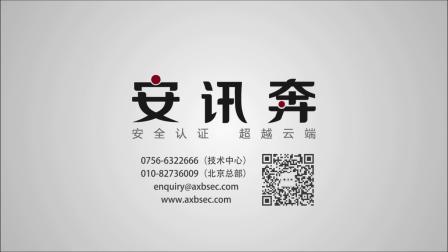 安讯奔银行级防复制的二维码 【新2】