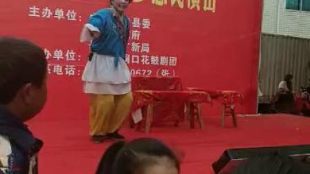 湖南邵阳洞口花鼓戏片段~7