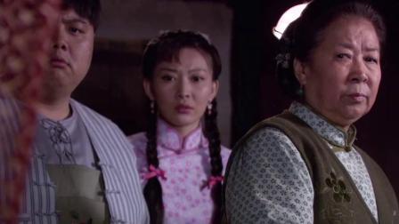 九丹:美女怀上傻子丈夫孩子,特地摘了把牵牛花吃,婆婆得知原因后怒了