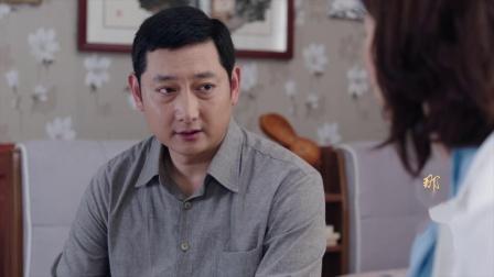 《那座城这家人》 32 真不是个爷们,杨艾直接发脾气,希望大鸣做出选择