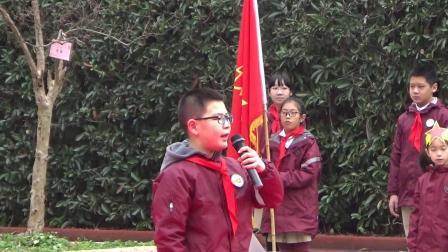 愚一小学小红星儿童团入队仪式