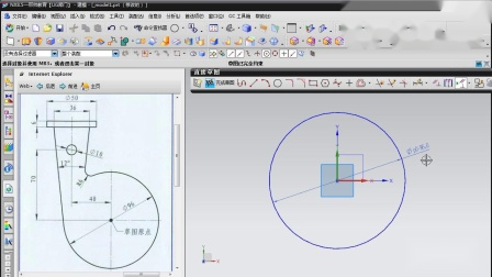 UG编程入门从初级学起_草图约束小案例视频教程