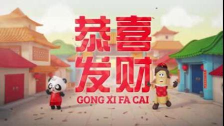 L2063-新年祝福拜年卡通人物燃放炮竹动画演绎新春祝贺宣传片视频素材