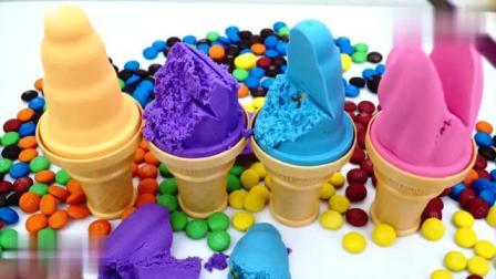 创意手工启蒙:太空沙制作彩色糖果冰淇淋甜筒