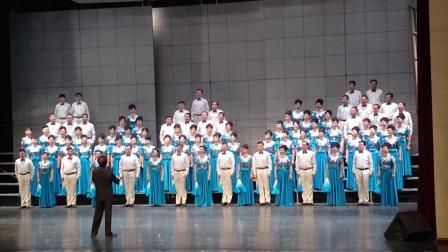中国西电集团艺术合唱团