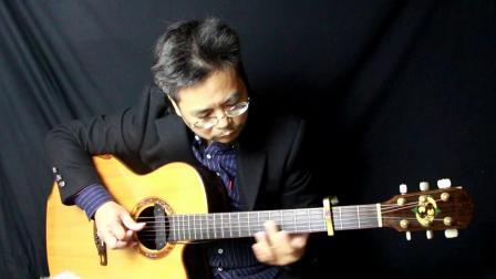 【探清水河】阿涛吉他指弹独奏