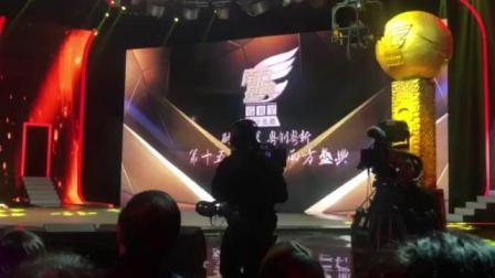 徐百卉在第十五届电视剧南方盛典获奖感言