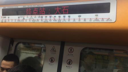 广州地铁3号线03X039-040之燕塘~林和西:龙归~大石跨线短线车