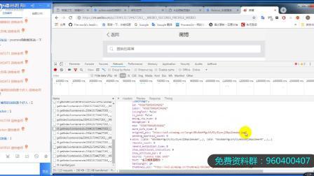 Python爬虫教程:爬取微博数据