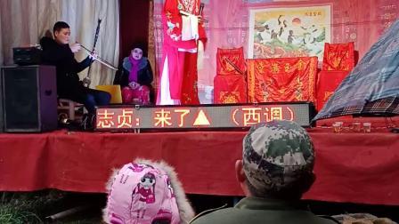 湖南传统花鼓戏庵堂认母