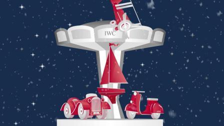 IWC x Merry Christmas