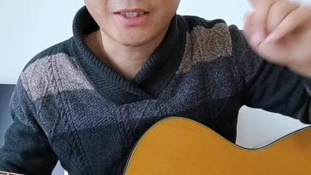 《人工泛音》郭咚咚指弹吉他弹唱教学吉他教程