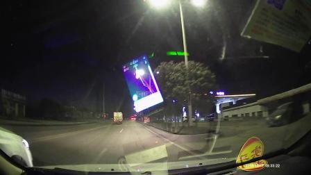 义马市乐亿佳商贸公司驱车上洛阳路途行车记录 2018年12月17日18点39分 周一