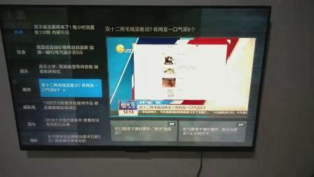 小米电视 半年内屏坏3次,售后还无视国家三包法
