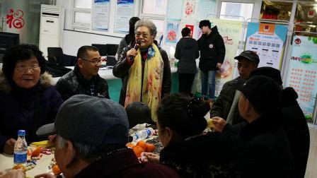 2018底社区小型联欢会