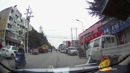 义马市乐亿佳商贸公司驱车义马市境内途中行车记录 2018年12月19日12点02分 周三