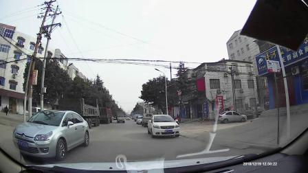 义马市乐亿佳商贸公司驱车义马市境内途中行车记录 2018年12月19日12点51分 周三