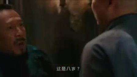 我在让子弹飞四川话版截了一段小视频