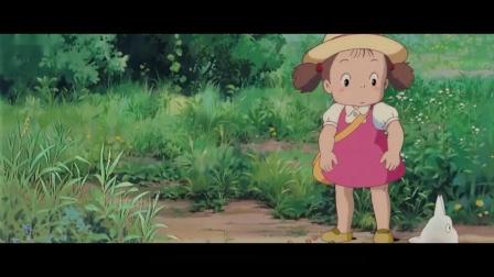 宫崎骏暖心动画,每个人心中的童年,爱你的大龙猫
