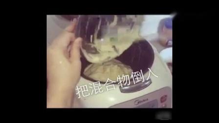 教你如何用电饭煲蒸蛋糕,做出来很香,也很软!