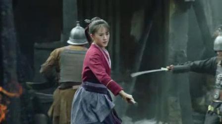 我在回到明朝当王爷之杨凌传 03截了一段小视频