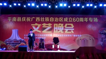 2018庆60周年大型晚会欧泽新大师魔术表演