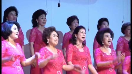 陳忠義影音頻道  萬紫千紅合唱團Manuk Dadali第十一屆雅加達校園合唱節2018年8月26日印尼雅加達