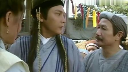 武当张三丰:张三丰与金国勇士摔跤,太极屹立不倒,如同不倒翁!