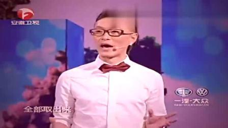 小伙在台上讲述婚姻的故事,林志颖在台下听得津津有味
